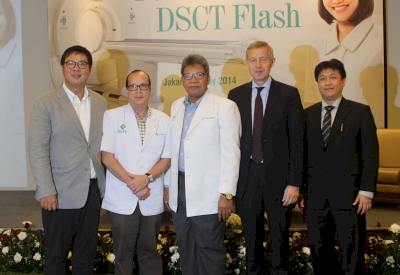 Kenali Sinyal Penyakit Jantung Usia Produktif dengan DSCT Flash